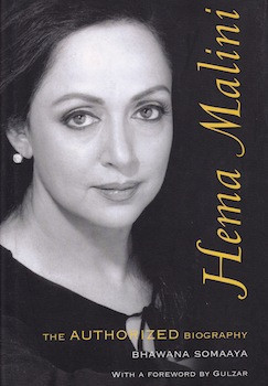 6. Hema Malini - Authorized Biography
