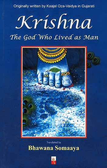 8. Krishna - God who lived as Man
