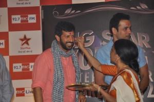 big-star-young-award-pc(2)